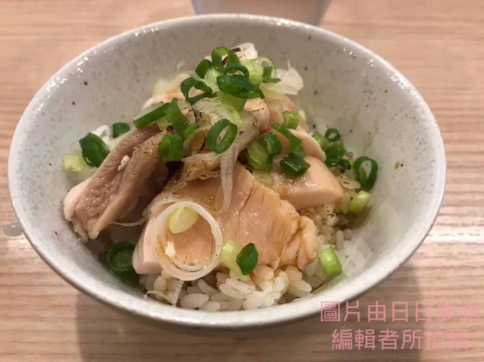 麺処鷄谷雞飯