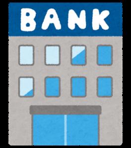 日本打工度假銀行開戶