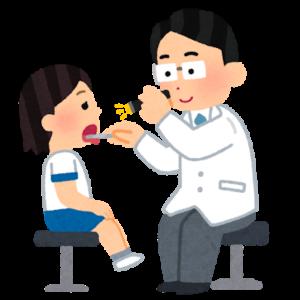 日本看醫生
