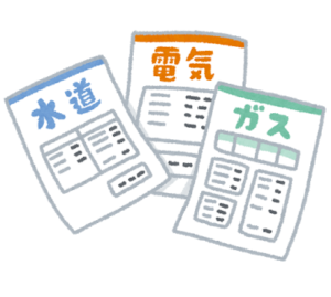 日本打工度假水電瓦斯申辦