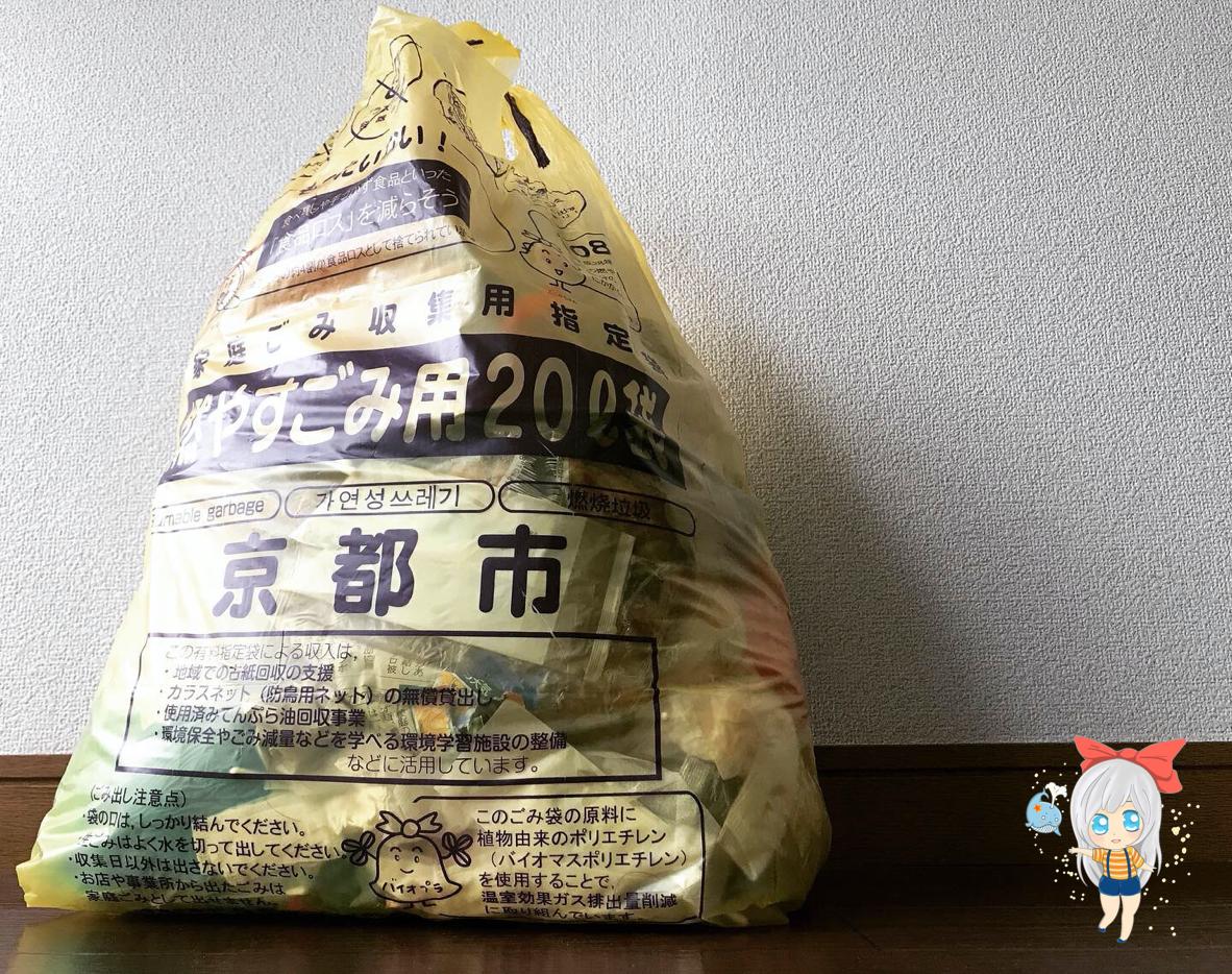 日本垃圾分類