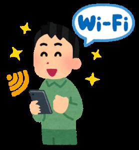 日本打工度假WIFI辦理