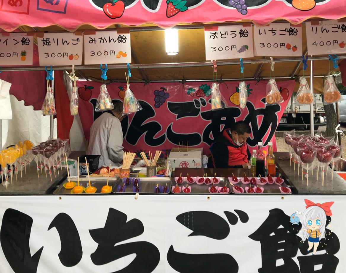 京都北野天滿宮市集