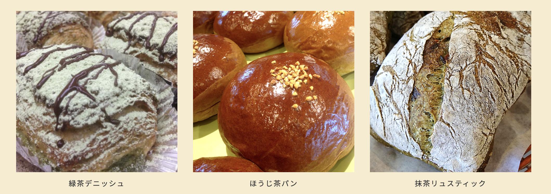 宇治美食-mogmog Bakery