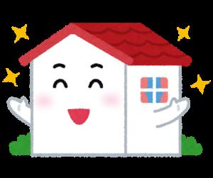 日本打工度假租屋