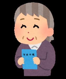日本打工度假國民年金減免