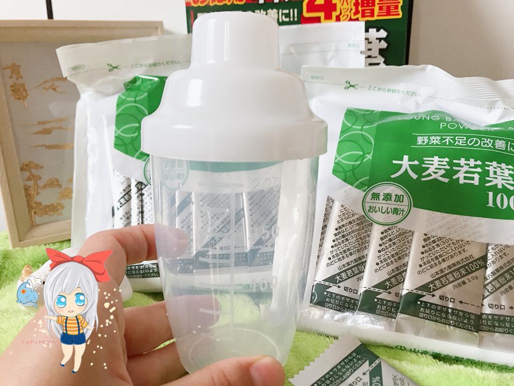 日本山本漢方大麥若葉
