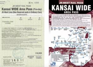 JR Pass關西廣域鐵路周遊券