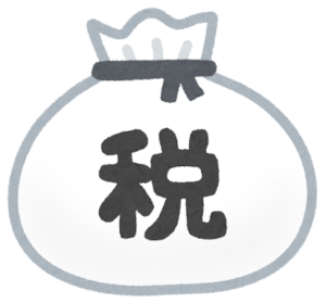 日本宿泊税