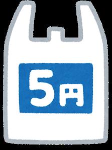 日本塑膠袋